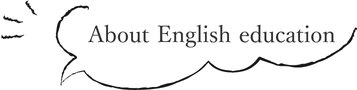 About English education